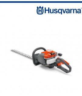 Бензинова ножица за жив плет Husqvarna 122HD60